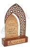 تندیس محافل قرآنی شبهای آسمانی ماه مبارک رمضان - سازمان رفاهی شهرداری اصفهان- 1390