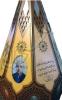 جام ثامن - مرکز امور حقوقی بین الملل ریاست جمهوری