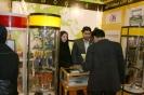 نمایشگاه دهه فجر اصفهان 1388