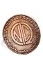 مدال فلزی ویژه شرکت نیروکلر