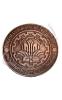 مدال فلزی جشن دانش آموختگی دانشگاه صنعتی شریف - پردیس بین الملل - جزیره کیش