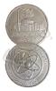 سکه نقره یادبود راه اندازی نیروگاه اتمی بوشهر