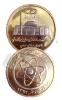 سکه آب طلا یادبود راه اندازی نیروگاه اتمی بوشهر