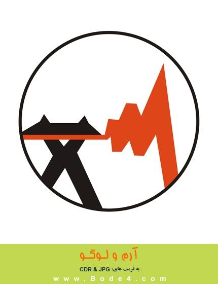 آرم / لوگو شرکت برق (1) - شماره: 180