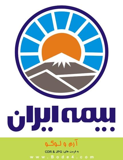 آرم / لوگو بیمه ایران - شماره: 315