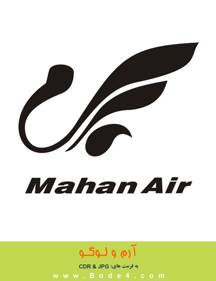 آرم / لوگو شرکت هواپیمایی ماهان ایر - شماره: 106