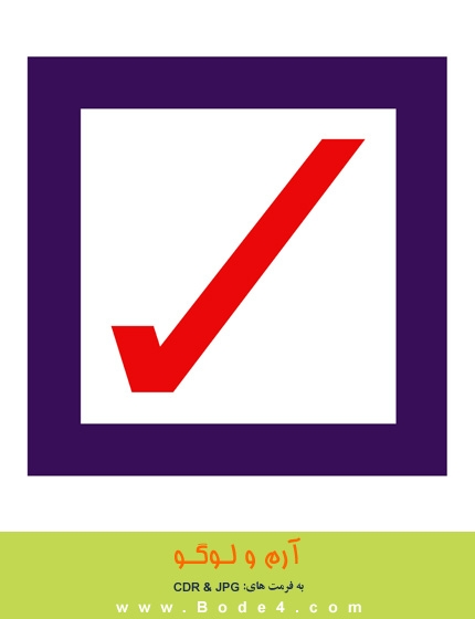 آرم / لوگو بیمه رازی - شماره: 319