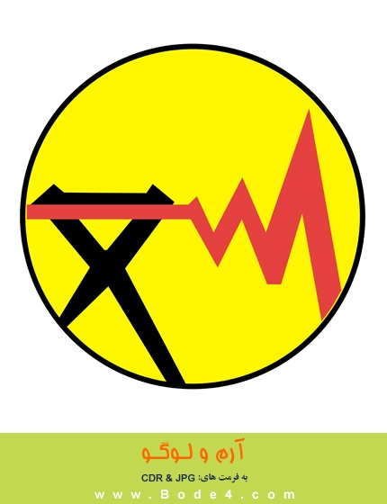 آرم / لوگو توانیر (2) - شماره: 301