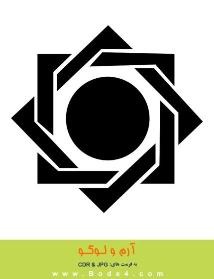آرم / لوگو بانک مرکزی جمهوری اسلامی ایران - شماره: 308