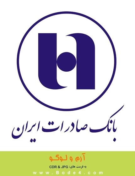 آرم / لوگو بانک صادرات (1) - شماره: 22