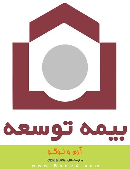 آرم / لوگو بیمه توسعه - شماره: 322