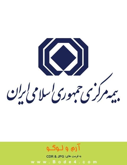 آرم / لوگو بیمه مرکزی ایران - شماره: 317