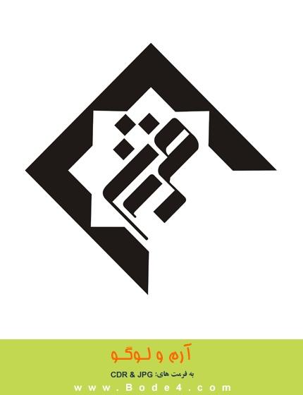 آرم / لوگو شبکه قرآن - شماره: 173