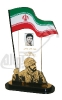 تندیس یادواره شهدای بوشهر - 1390