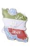نشان سینه فلزی نقشه ایران