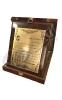 لوح تقدیر جعبه چوبی ویژه کارکنان سینا کاشی