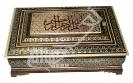 فروش جعبه قرآن خاتم