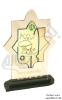 تندیس تجلیل از مقام شهید سپهبد علی صیاد شیرازی