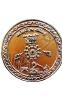 مدال فلزی نشان مشارکت - شرکت فولاد مبارکه