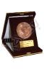 مدال فلزی با جعبه جیر - جشن تقدیر از دانشجویان ممتاز - شرکت خدمات مدیریت کاردان