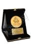 مدال فلزی با جعبه جیر - تقدیر از مشتریان ویژه بانک ملت