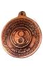 مدال فلزی فدراسیون ووشو جمهوری اسلامی ایران