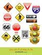 تصاویر وکتور تابلوهای راهنمایی و رانندگی